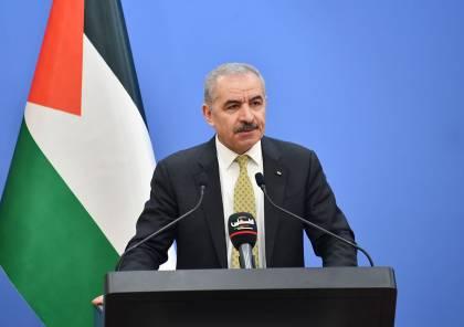 اشتية: أحداث القدس أعادت القضية الفلسطينية إلى أجندة أولويات العالم