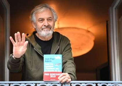 فوز الروائي الفرنسي جان بول دوبوا بجائزة جونكور الأدبية المرموقة