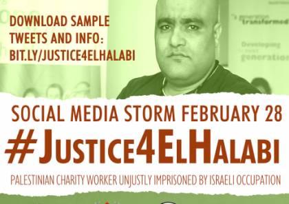تصاعد الحملات المناصرة للمهندس المعتقل محمد الحلبي