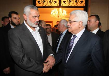 تفاصيل الاتصال الهاتفي بين الرئيس عباس واسماعيل هنية...