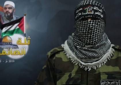 ألوية الناصر: المقاومة التي حررت غزة ستحرر كامل تراب فلسطين