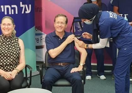 الرئيس الاسرائيلي يتلقى الجرعة الثالثة من لقاح كورونا