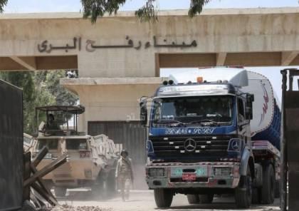 دخول كميات جديدة من الغاز المصري لقطاع غزة