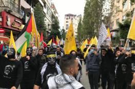 رام الله: الشبيبة الفتحاوية تنظم مسيرة احياء للذكرى السادسة عشرة لاستشهاد أبو عمار