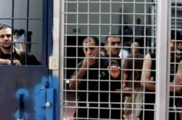 فتح: الأسرى يحترقون عمرا وجسدا بين أنيابِ إسرائيل وكورونا