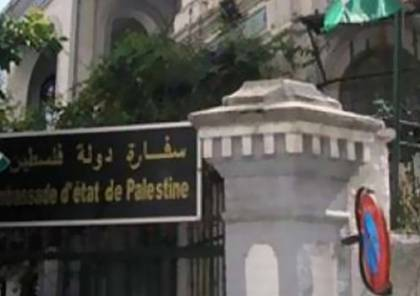 تنويه من سفارة فلسطين بالقاهرة حول التحويلات الطبية من قطاع غزة