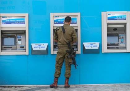بدءا من الجندي العادي وحتى رئيس الأركان.. كم يتقاضى الجندي في جيش الاحتلال؟