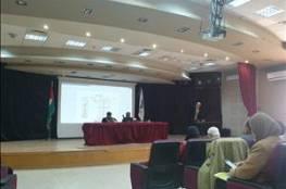 """أريحا: مجلس تدريب أكاديمية """"فتح"""" الفكرية يعقد اجتماعه الرابع"""