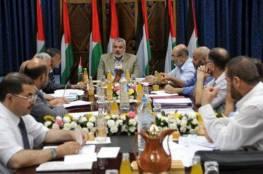 حماس: الوزارات بغزة في حالة فراغ بعد حل اللجنة الإدارية وعلى الحكومة تحمل مسؤولياتها