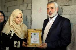 هنية يهاتف هدى غالية الناجية من مجزرة بحر غزة 2006