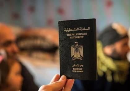 الداخلية: من حصلوا على لم شمل بإمكانهم إصدار هوية وجواز سفر