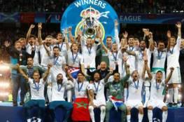 فرانس فوتبول تختار ريال مدريد أفضل فريق في التاريخ
