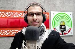 هذا اخر ما كتبه الشهيد الصحفي ابو حسين..!