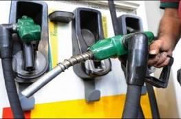 الضابطة الجمركية والأمن الوقائي يضبطان كمية كبيرة من الوقود المهرب في محافظة بيت لحم