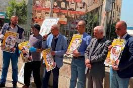 اعتصام في بيت لحم تضامنا مع أسرى الحرية في بيت لحم