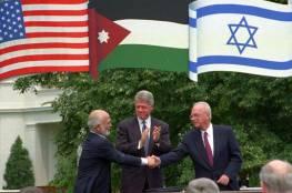 مسؤول إسرائيلي سابق: ليس للأردن أهلية بإلغاء اتفاقية السلام دون حدوث حرب