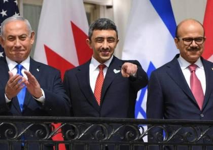 """لا يوجد أي ذكر لكلمة """"دولة فلسطينية"""".. تعرف على بنود اتفاق السلام بين اسرائيل والامارات"""
