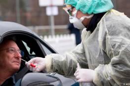 عدد الإصابات بكورونا في العالم يتجاوز 48 مليونا