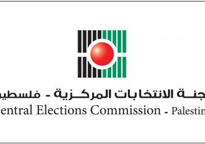 لجنة الانتخابات: نتوقع أن تكشف النيابة ملابسات تغيير أماكن اقتراع الناخبين خلال الأيام القادمة