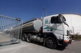 غبن: الاحتلال يستأنف إدخال سولار المنحة القطرية والكيماويات الزراعية