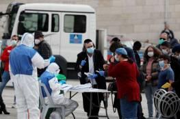 اسرائيل تسجل رقما قياسيا .. 11 ألف اصابة جديدة بكورونا خلال 24 ساعة