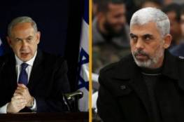 """نتنياهو يعلق على امكانية اغتيال السنوار ومفاجئته لحركتي """"حماس"""" والجهاد"""