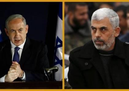 """هآرتس : """"السنوار واصل ممارسة ضغط عنيف على اسرائيل حتى حصل على ما أراد"""""""