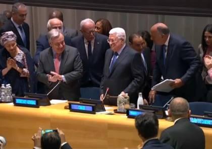 فلسطين تترأس اجتماعات مكثفة لمجموعة 77 والصين