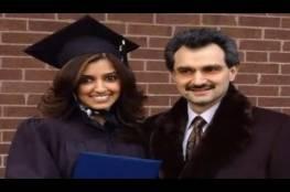 أنباء عن توقيف السلطات السعودية لإبنة الوليد بن طلال