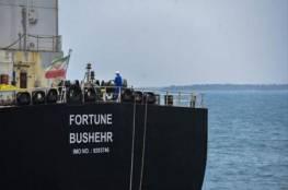واشنطن تؤكد ضبط شحنات من النفط الإيراني على متن أربع سفن متّجهة إلى فنزويلا