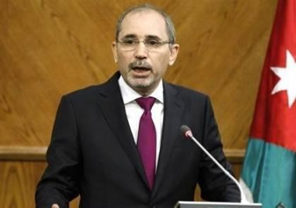 """الأردن: قرار الضم الإسرائيلي """"سينسف"""" أسس عملية السلام"""