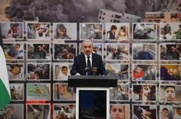 ادارة (فيسبوك) تعتذر لرئيس الوزراء محمد اشتية