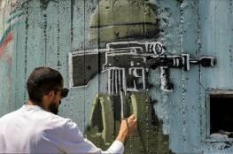 سباتين.. فنانٌ يندد بالاحتلال من خلال رسوم غرافيتي على جدار الفصل العنصري