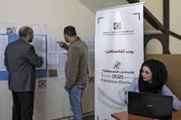 الغاء الانتخابات سيشكل صاعق تفجير للحالة الفلسطينية المأزومة