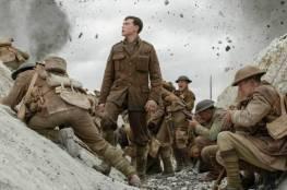 فيلم 1917 يحصد 7 جوائز فى حفل الأكاديمية البريطانية
