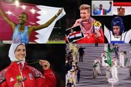 """أبرز مواجهات الرياضيين العرب الجمعة في أولمبياد طوكيو بينها موقعة """"سعودية إسرائيلية"""""""