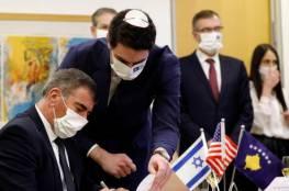 أول دولة ذات غالبية مسلمة تفتح سفاراتها في القدس الاثنين المقبل