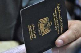 داخلية غزة تُنجز 17 ألف و330 مُعاملة رسمية خلال العام الماضي