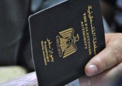 الداخلية: قوات الاحتلال تواصل منع سفر المواليد الجدد مع ذويهم إلى الخارج