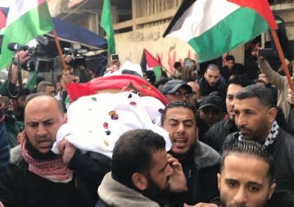 تشييع الشهيدة الترامسي بغزة