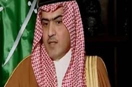 فيديو ...وزير سعودي: المالكي بث سُمّ إيران في العراق
