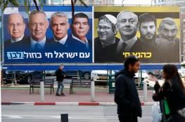 انتخابات الكنيست الـ24: توقعات بأن تكون النتائج مخالفة تماما لاستطلاعات الرأي