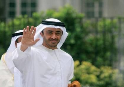 عبد الله بن زايد يصل واشنطن لتوقيع معاهدة السلام مع إسرائيل