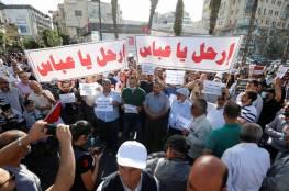 """واللا العبري: الولايات المتحدة تحذر """"إسرائيل"""" من انهيار السلطة الفلسطينية"""