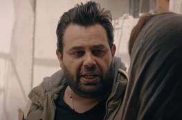 شاهد.. برنامج وطن ع وتر 2021 الحلقة 22 كاملة مع عماد فراجين