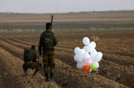 """""""يديعوت"""" تكشف: هكذا يحاول الجيش الإسرائيلي اعتراض البالونات من قطاع غزة"""