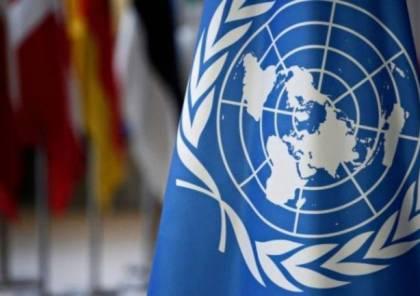 المجتمع الدولي يتبنى بالغالبية العظمى رؤية الرئيس عباس لعقد مؤتمر دولي للسلام