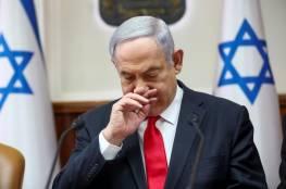 قناة الكنيست: نتنياهو جلس في مكانه الجديد زعيماً للمعارضة