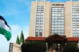 ديوان الموظفين بغزّة يُصدر تعميمًا بشأن إجازة المولد النبوي