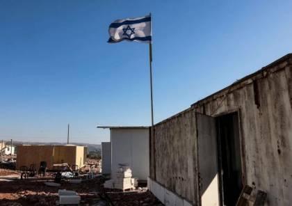 """صحيفة عبرية: كيف استطاعت إسرائيل التستر على فضيحة """"صندوقها القومي"""" الاستيطاني؟"""